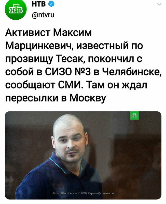 https://www.ruchron.com/image/channels/karaulny/230864.jpg